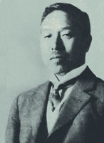 Kiyoshi Shiga